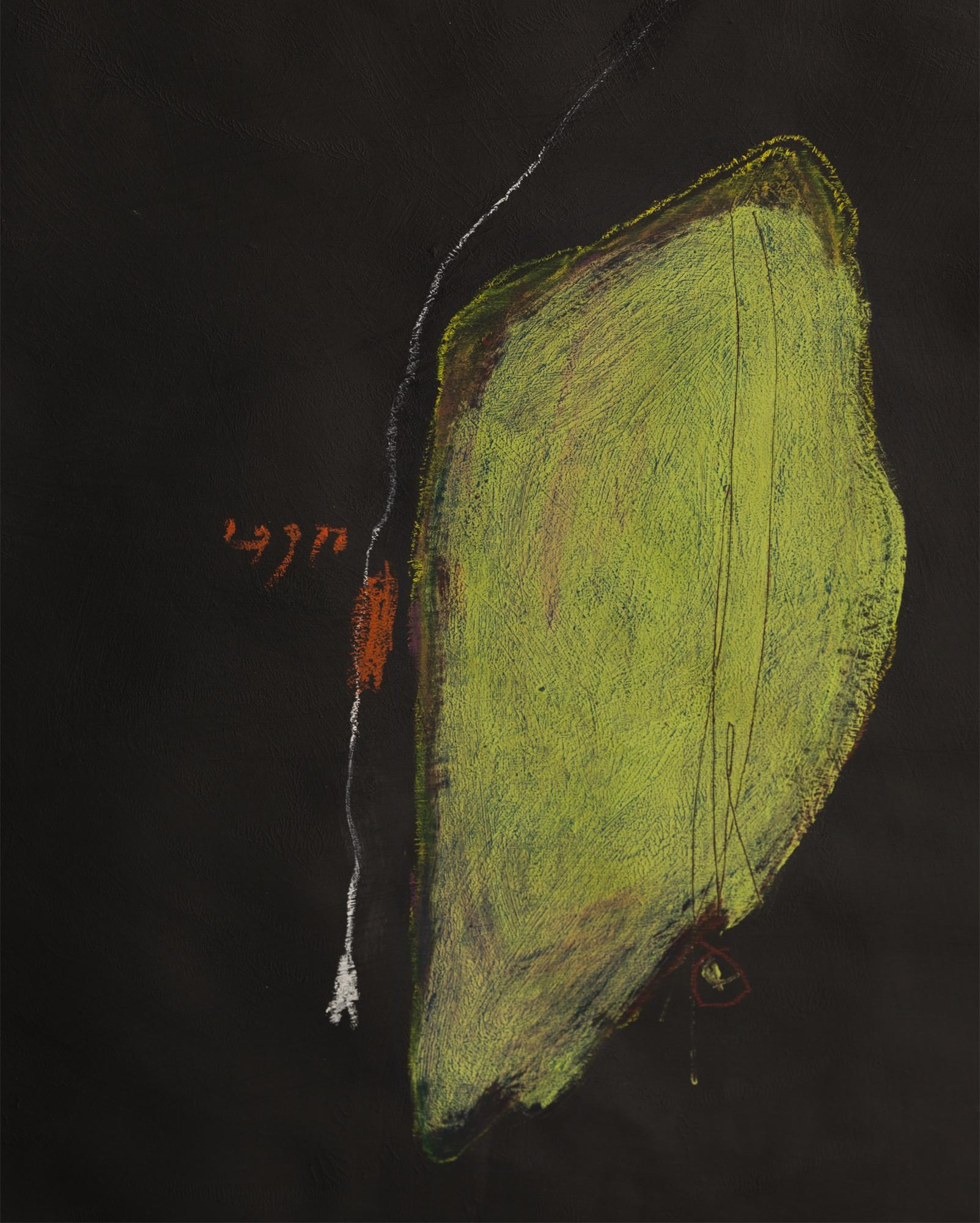 ATELIER11 -Georges Drumez