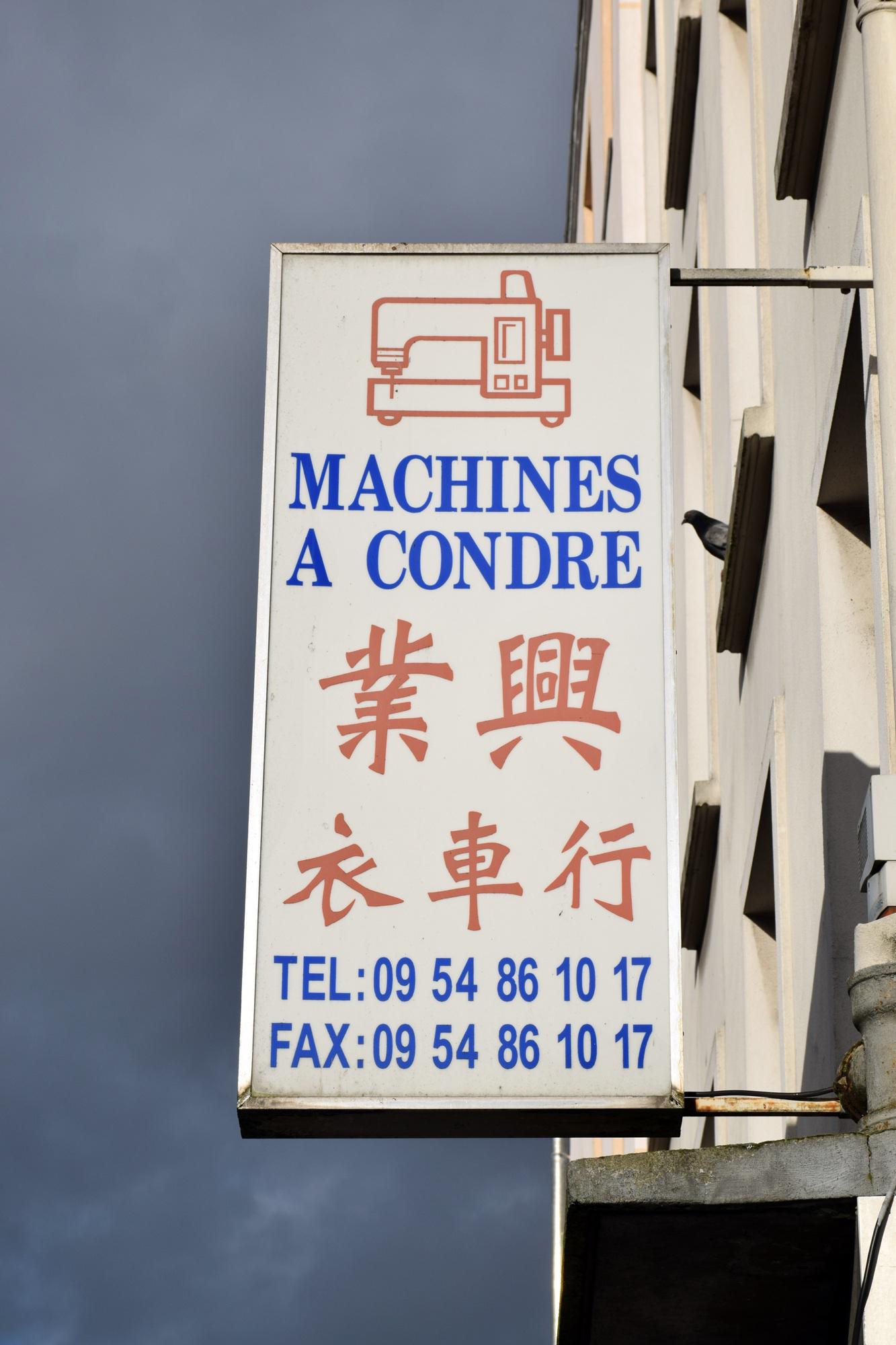Machines a_ condre, Alexandre Ge_rard 2018 72dpi